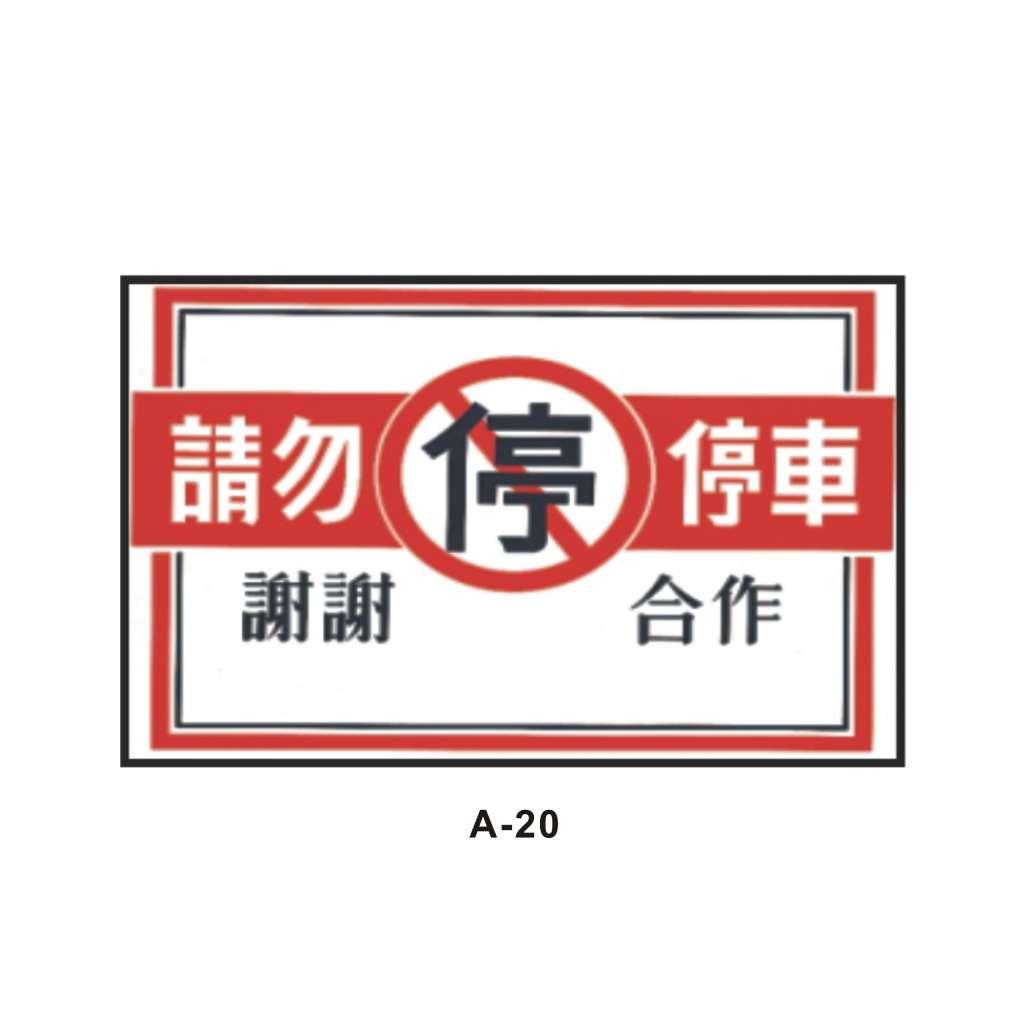 おもしろ交通安全標語集!!